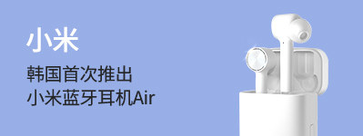 韩国首次推出,AirDots Pro