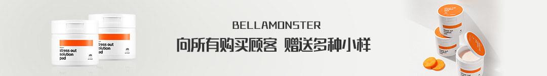 BELLAMONSTER