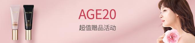 AGE20S