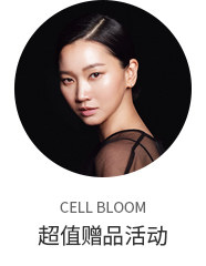 CELL BLOOM