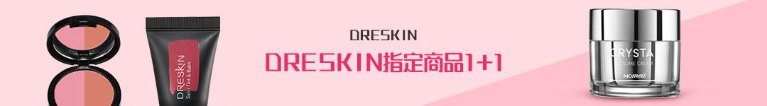DRESKIN
