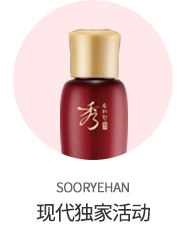 sooryehan