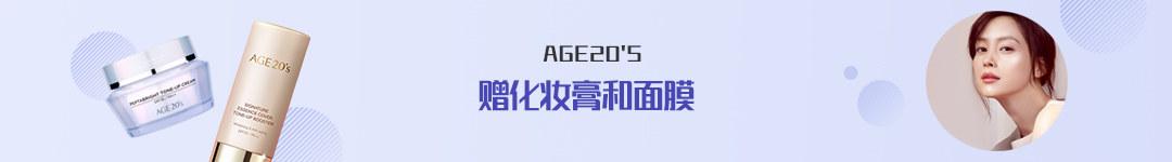 AGE20'S