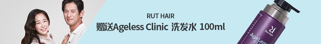 RUT HAIR