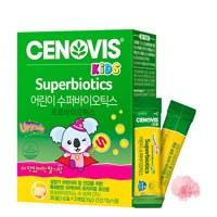 儿童益生菌(儿童用益生菌,有助于肠胃健康)