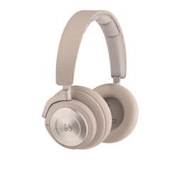 Beoplay H9i (Lime Stone) 无线蓝牙耳机