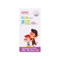 儿童补铁咀嚼片 KIDS CHEW IRON PLUS (60)