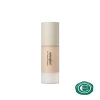 Skin Treatment 粉底液  Natural Ocher 2