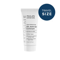 [Travel Size] Resist Daily Smoothing Treatment with 5% AHA