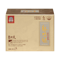 皇肝天(700mg*120片 )