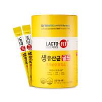 乳酸菌 LACTO-FIT GOLD 礼盒装 90包(3个月)