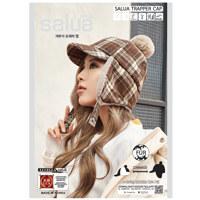 TRAPPER CAP 帽子(褐色)