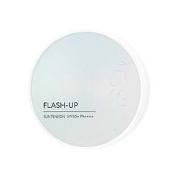 谜尚  MISSHA FLASH-UP SUN 防晒霜SPF50+/PA++++