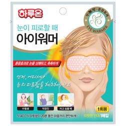 蒸汽眼罩 无香 12片