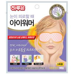 蒸汽眼罩 熏衣草香 5片