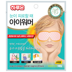 蒸汽眼罩 无香 5片