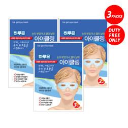 EYE COOLING 冷敷眼贴 3片X3包 (Ice Gel Eye Mask)