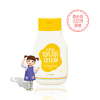 EVERYDAY TOP TO TOE LOTION(300ml) 乳液