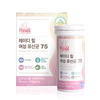 LADY HEEL 女乳酸菌 75 膳食纤维 益生菌 30粒