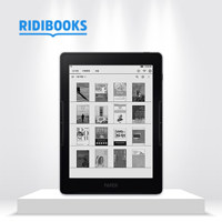 PAPER PRO 电子书阅读器