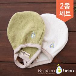 纯竹纤维 婴儿沐浴手套 2种套装