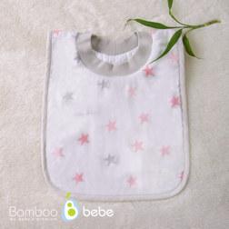 纯竹纤维 婴儿 围嘴 粉色