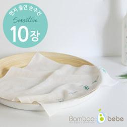 纯竹纤维 纱布手巾 敏感肌肤 10张
