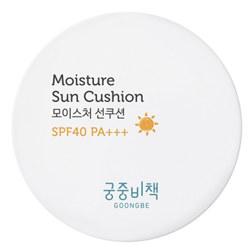 GOONGBE MOISTURE SUN CUSHION  儿童气垫防晒霜  SPF 40 PA+++