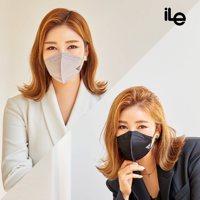 ILE 抗菌防水可水洗 Quad口罩1 黑色 M